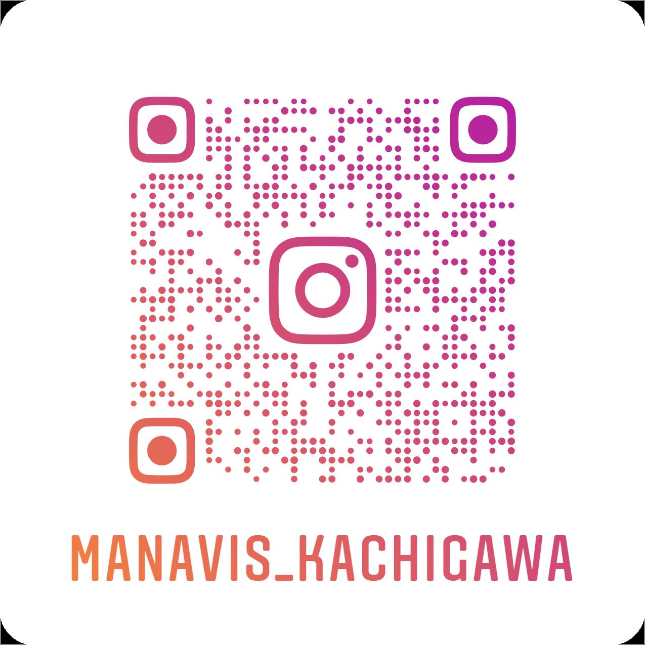 春日井市で大学受験するなら河合塾マナビス勝川校 勝川駅から徒歩5分 Instagram